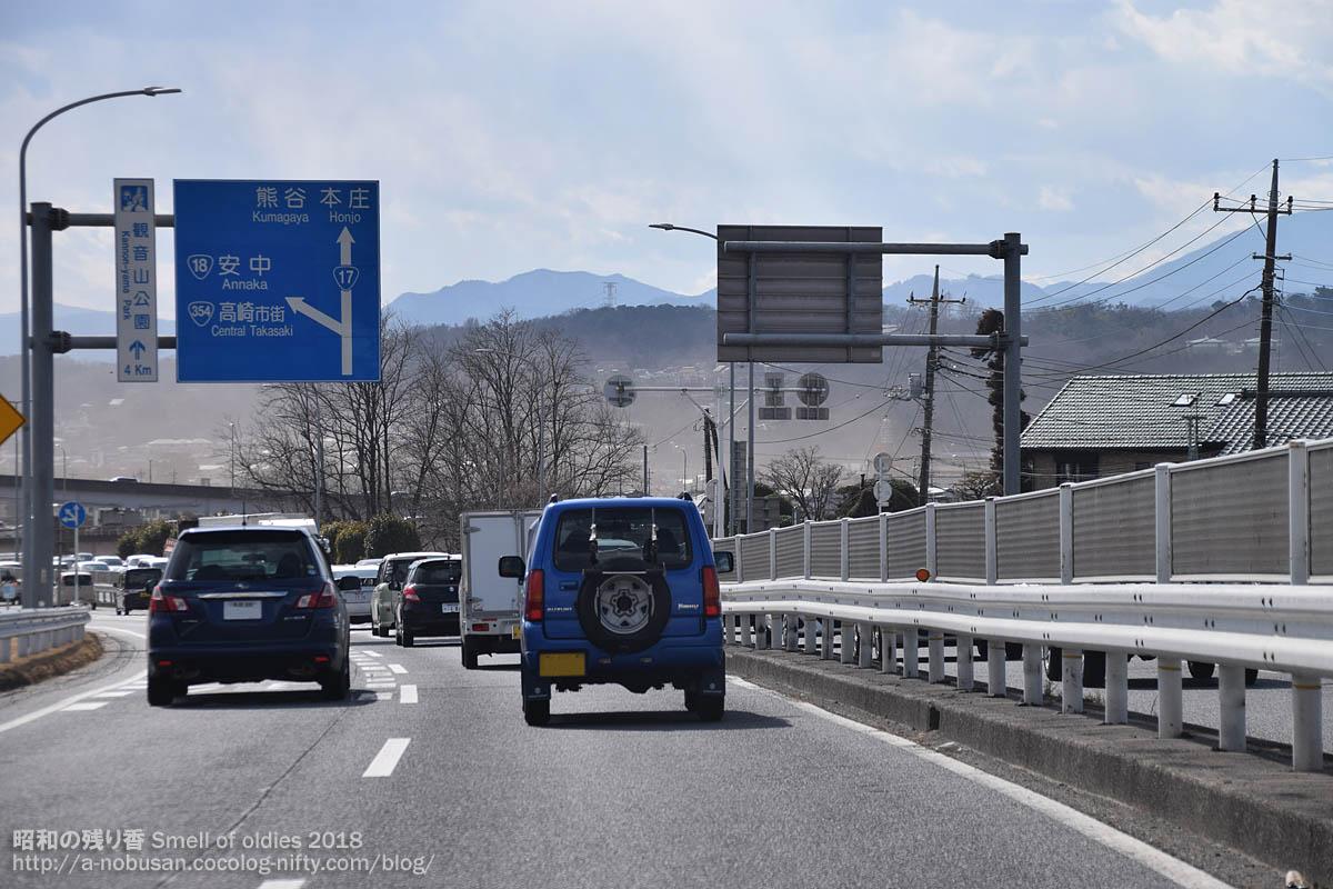 Dsc_0011_karasugawa_sunabokori