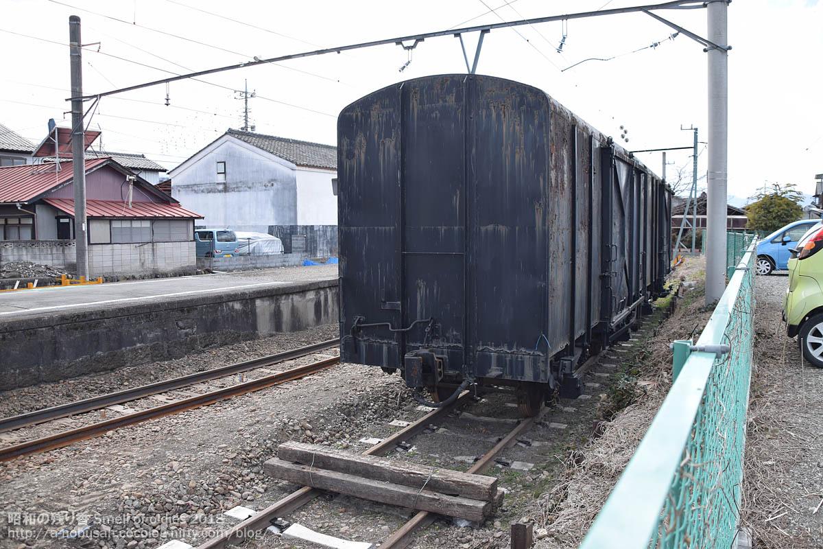 Dsc_0051_jyousyu_fukushima_kasya