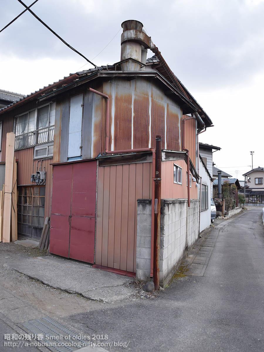 Dsc_0112_jyosyu_fukushima_seizaisyo