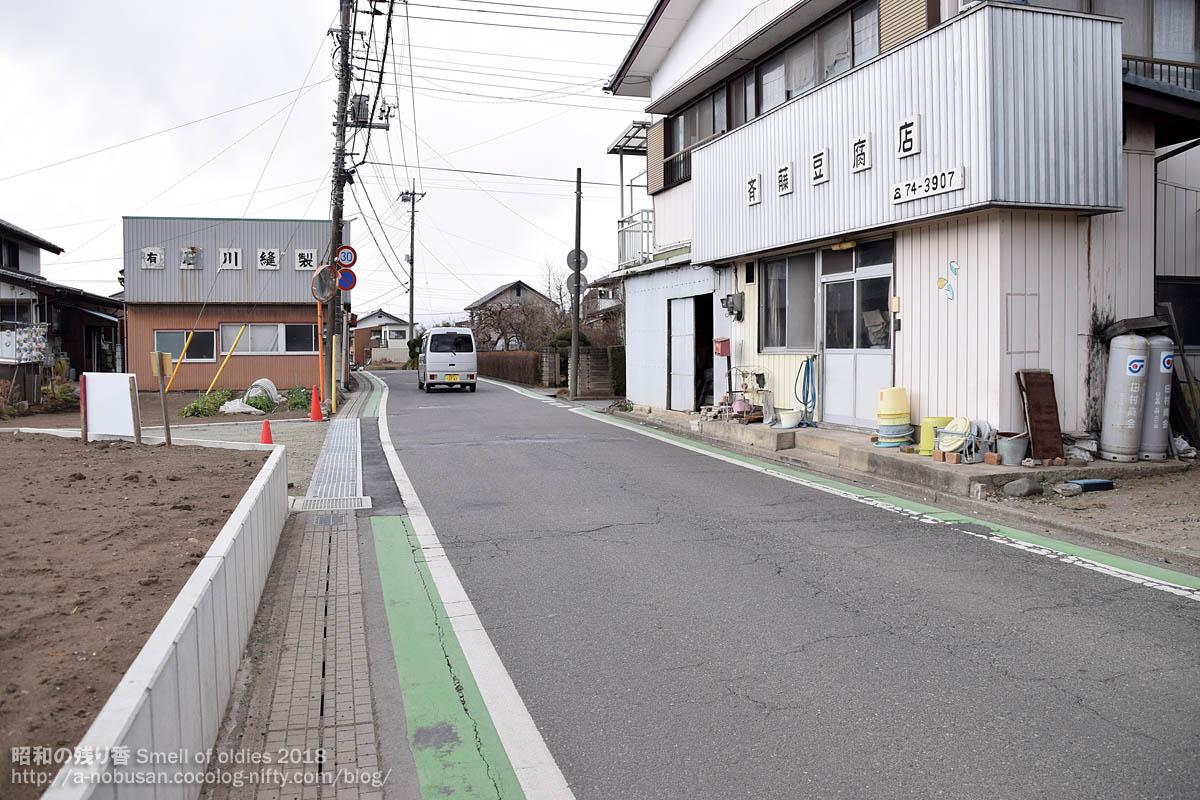 Dsc_0678_toufuten_houseiten