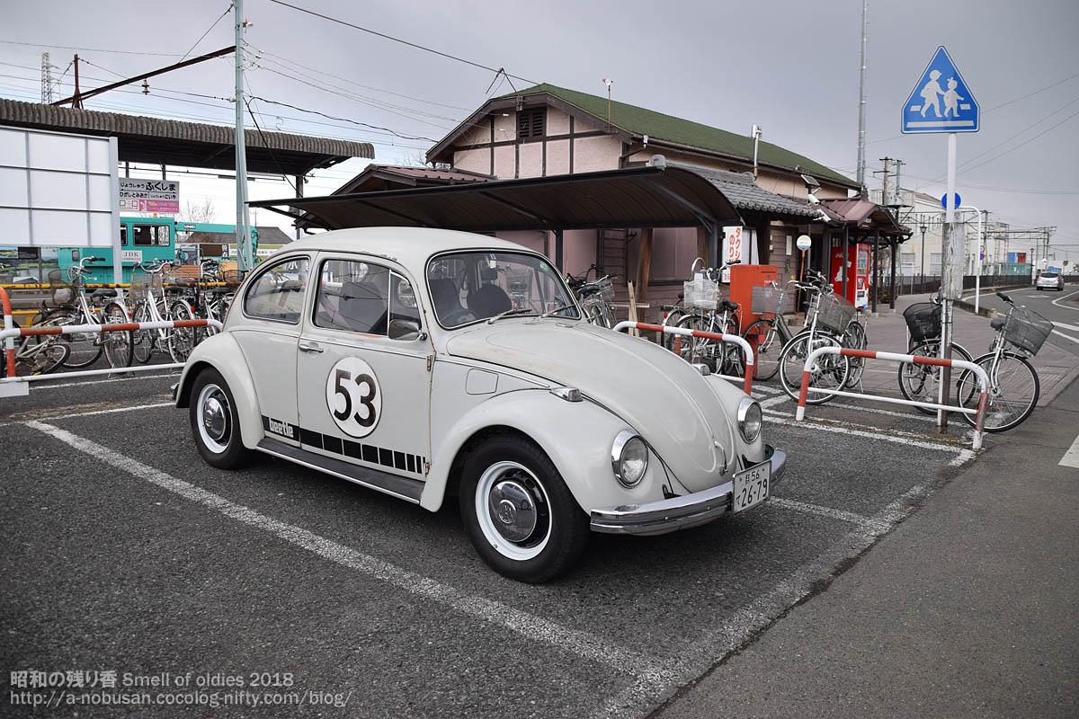 Dsc_0739_jyosyu_fukushima_station