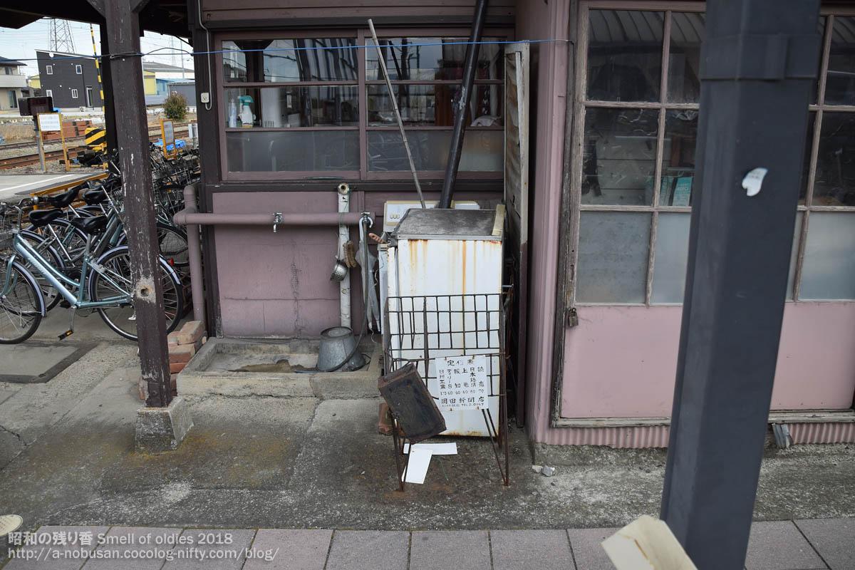 Dsc_0746_jyousyu_fukushima