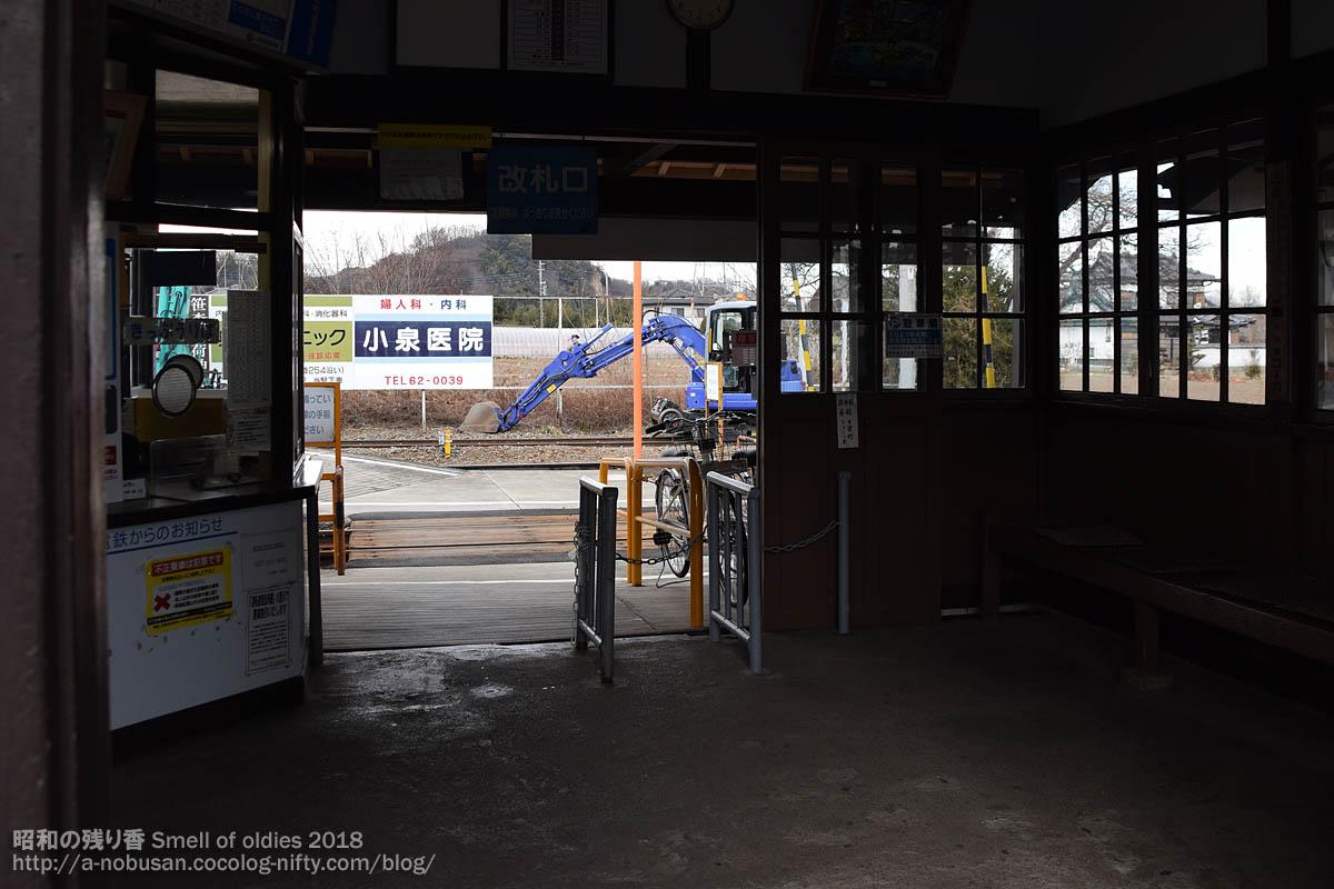 Dsc_0764_jyosyu_fukushima_station