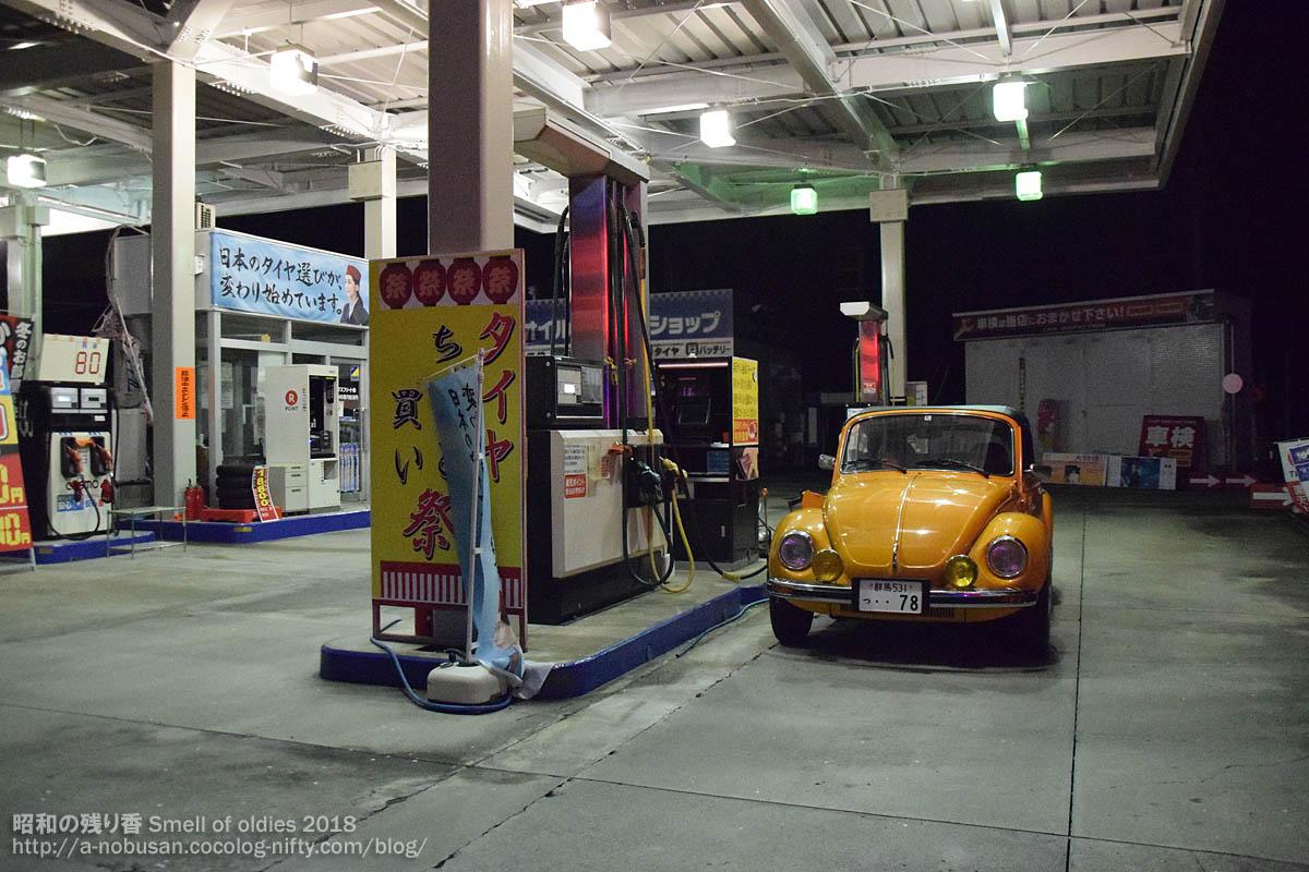 Dsc_0023_gasstation_nakatsugawa