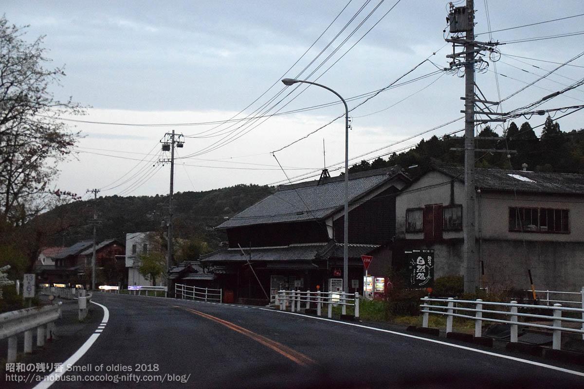 Dsc_0049_mitake_hiraisyuzojyo