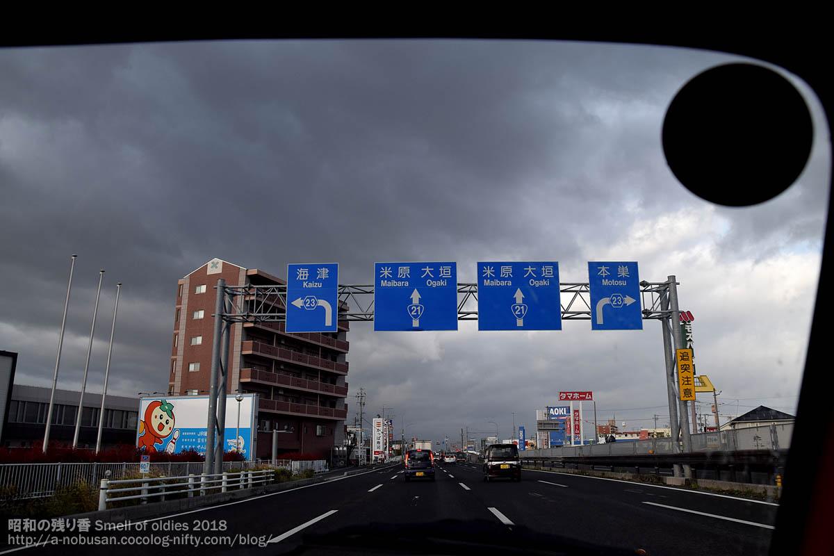 Dsc_0088_kakamigahara