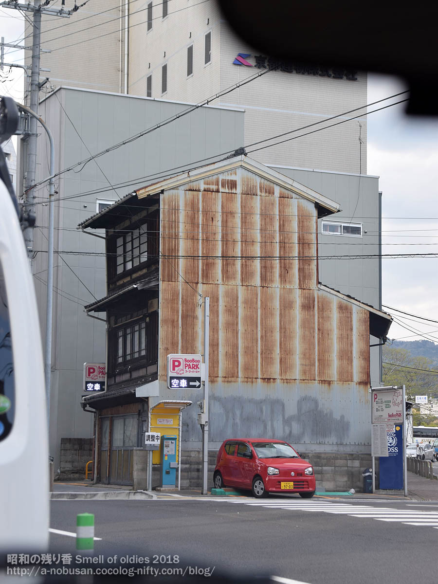Dsc_0769_mokuzo_3gaidate_fushimi_ky