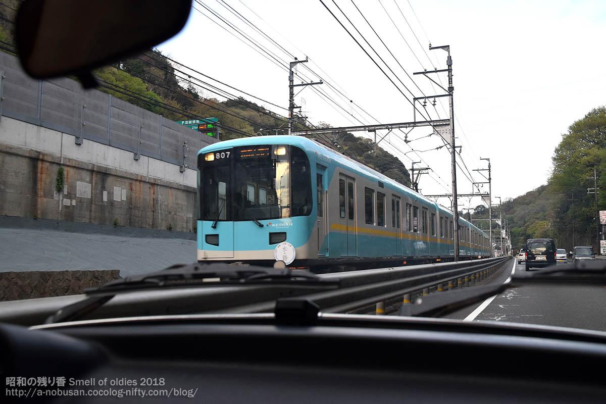 Dsc_0786_keihan_kyoto_yamashina