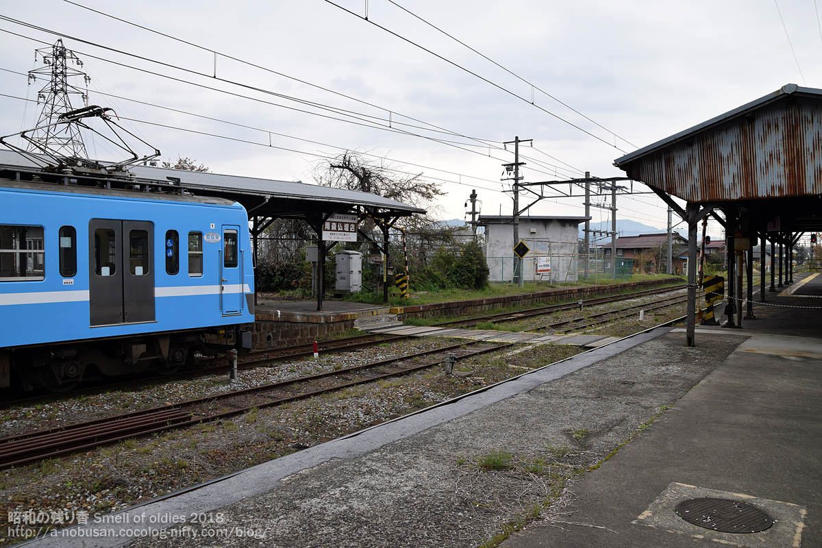 Dsc_0005_old_station_takamiya