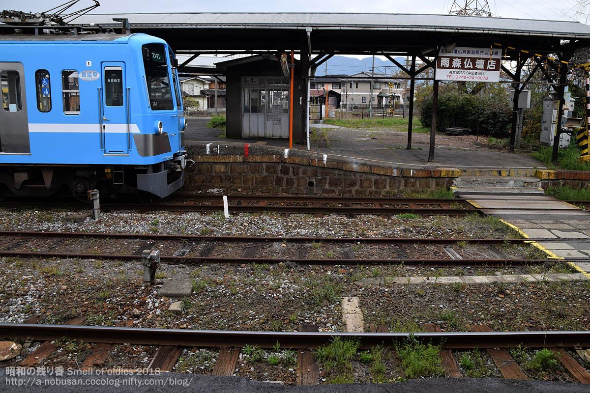 Dsc_0013_train_and_takamiya_station