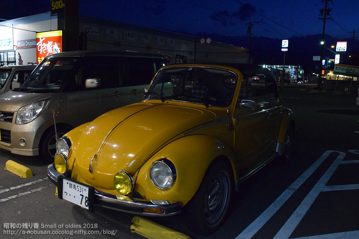 Dsc_0057_sakushi_sukiya_78vw