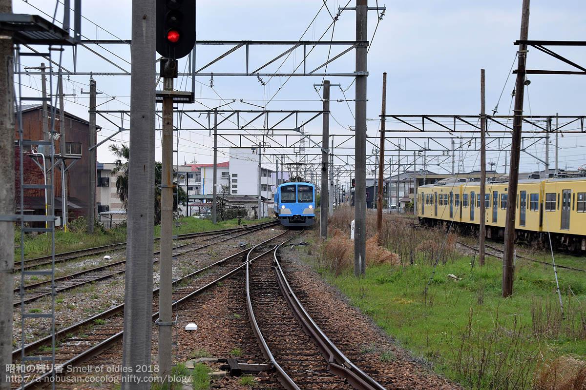 Dsc_0084_train_op_omitestudo