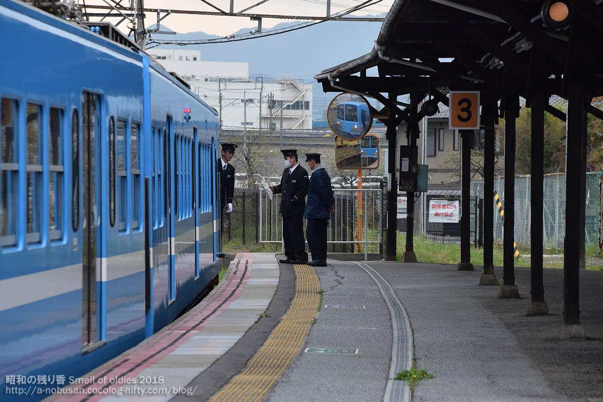 Dsc_0130_jyoumuin_taga_station