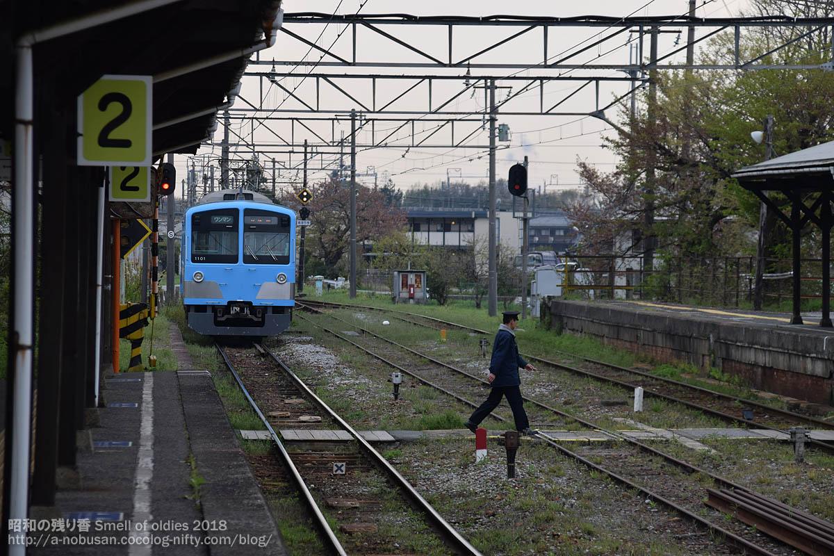 Dsc_0180_ekiin_takamiya_station