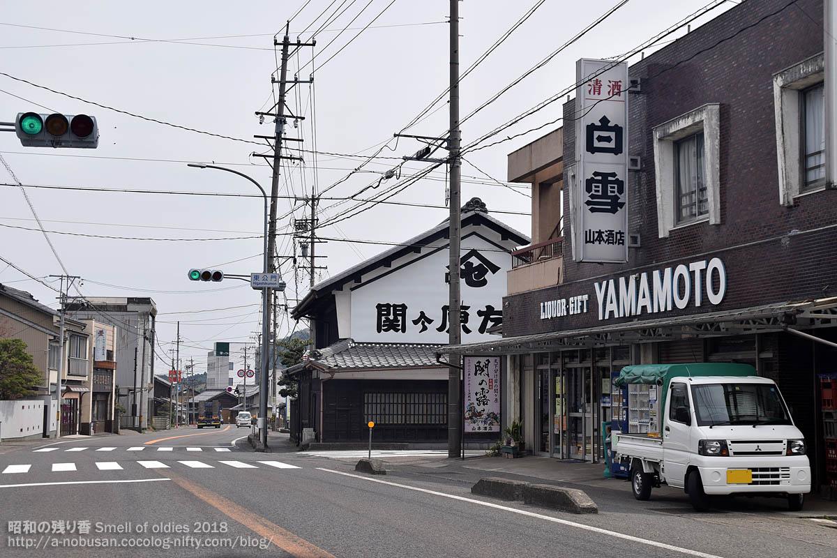 Dsc_0535_sekigahara_tamari