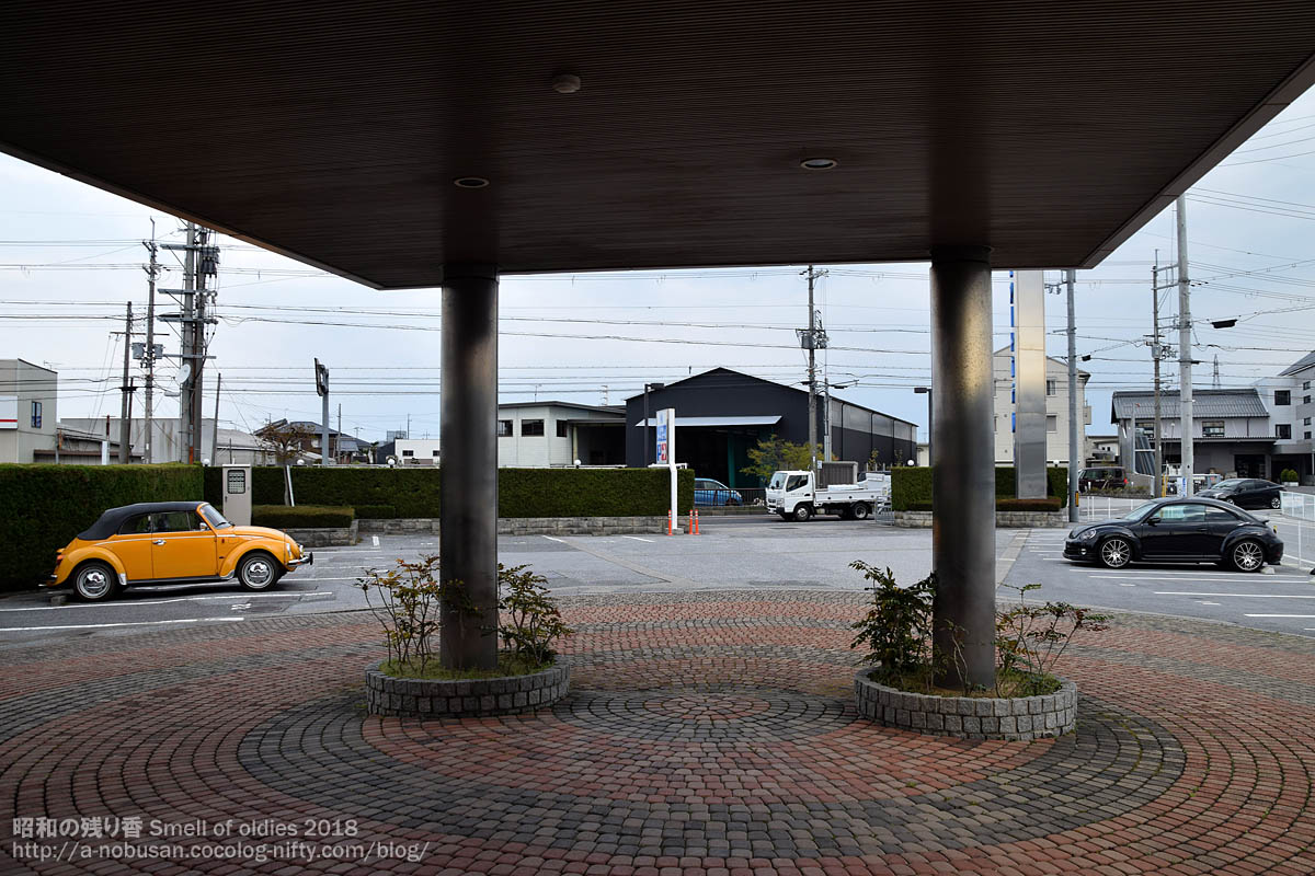 Dsc_0898_old_and_new_vw_hikone_arth