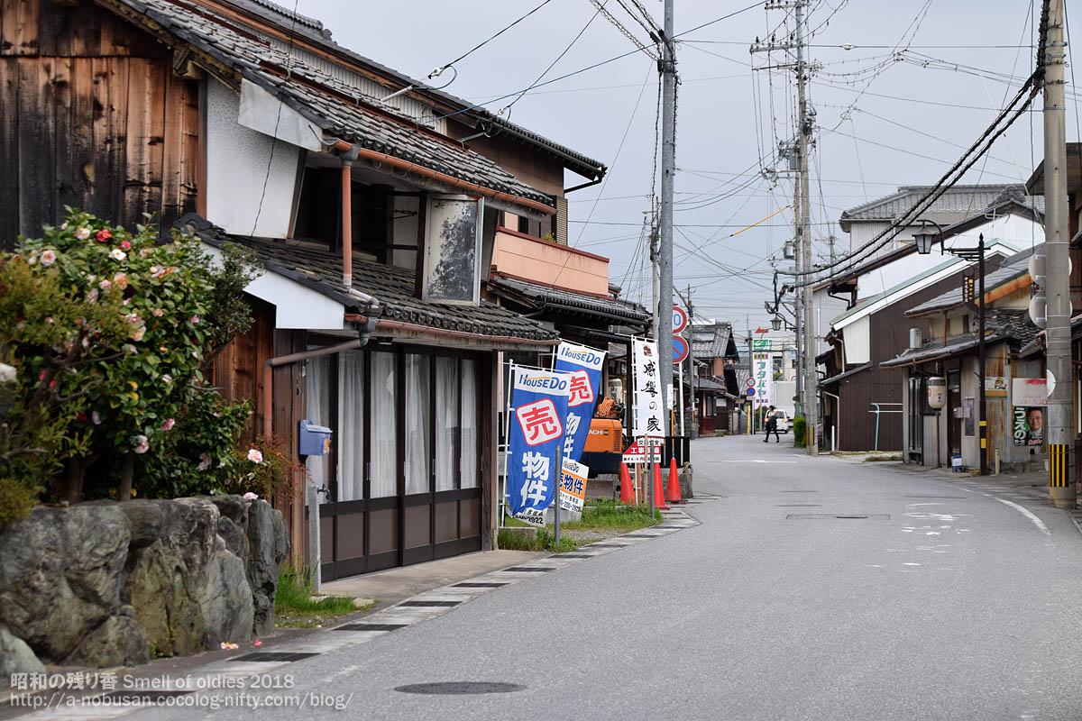Dsc_0972_uribukken_takamiyajyuku_na