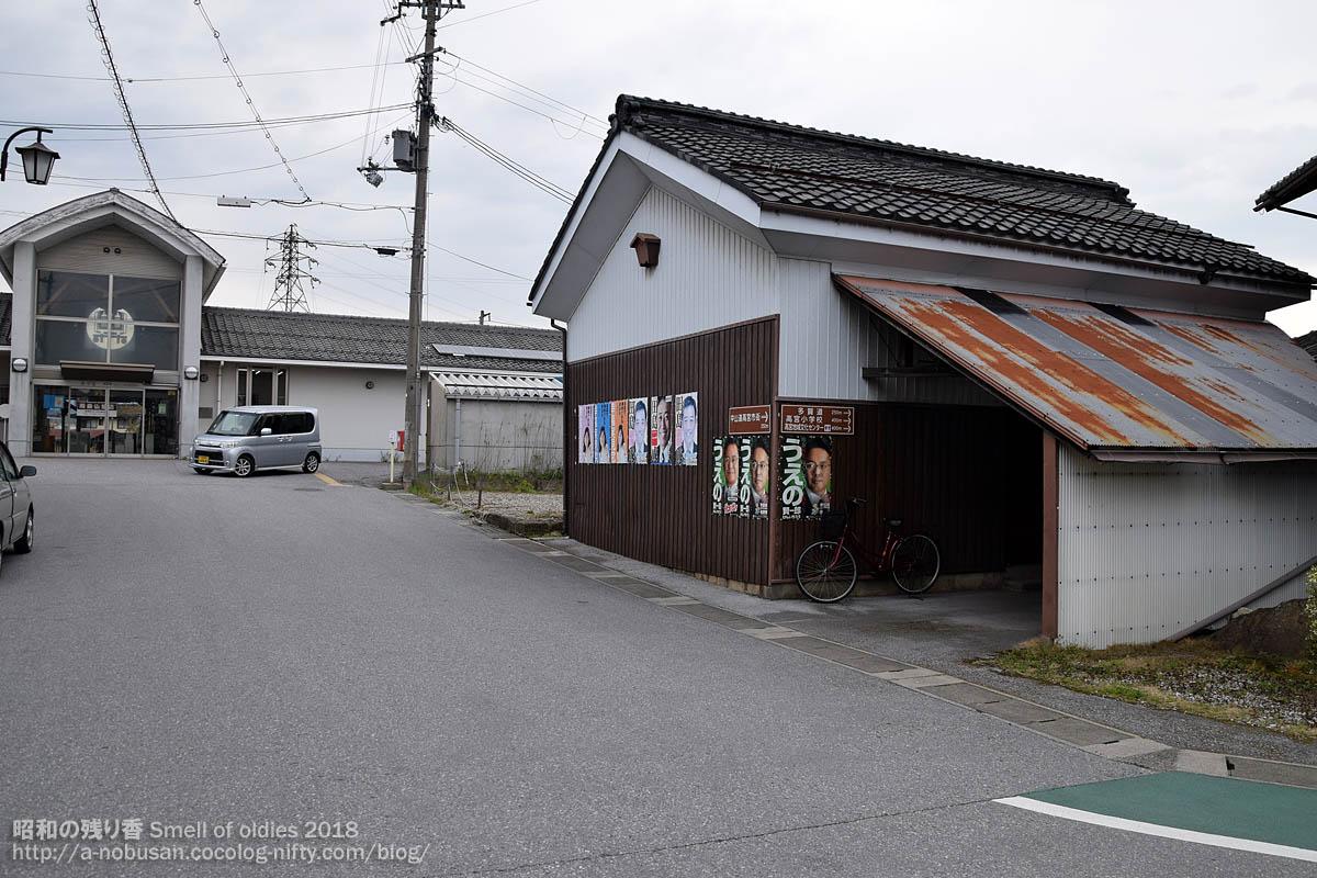 Dsc_0992_takamiya_eki_omitetsudo
