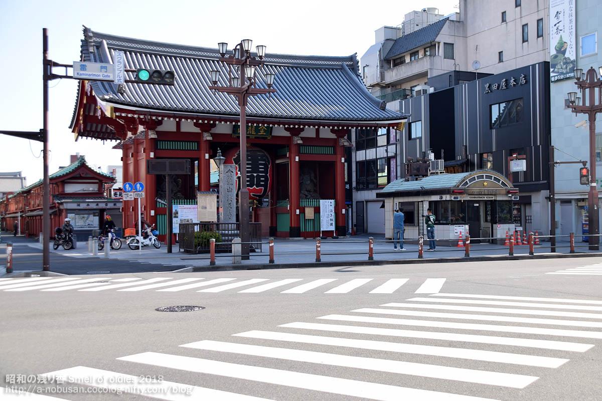 Dsc_0046_kaminarimon_asakusa