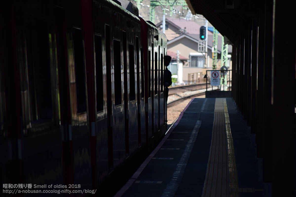 Dsc_0244_keikyutaura_station