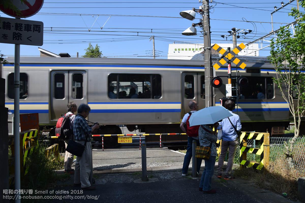 Dsc_0026_railroad_crossing_taura