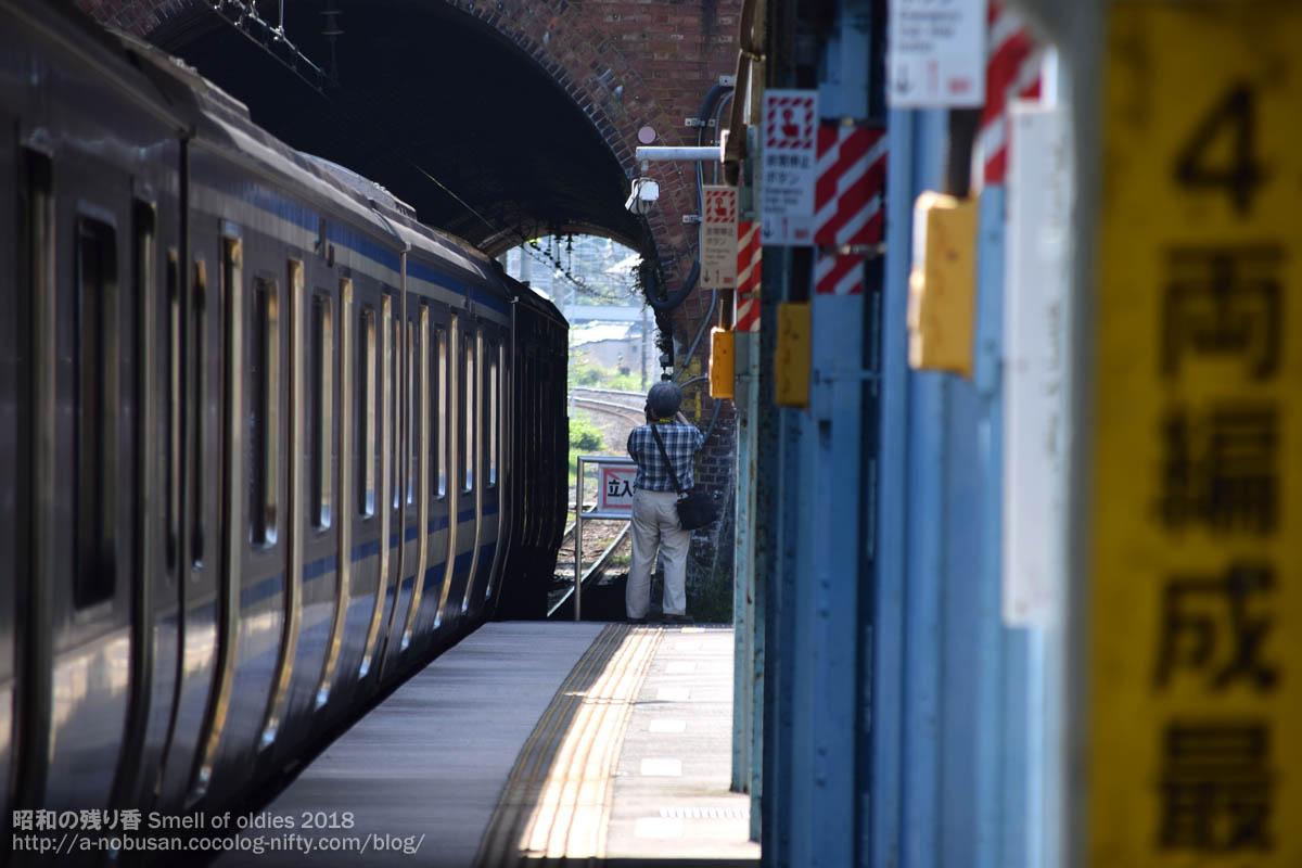 Dsc_0051_railroad_fan_taura