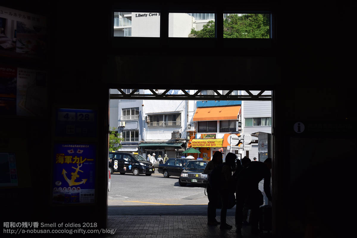 Dsc_0107_yokosuka_station