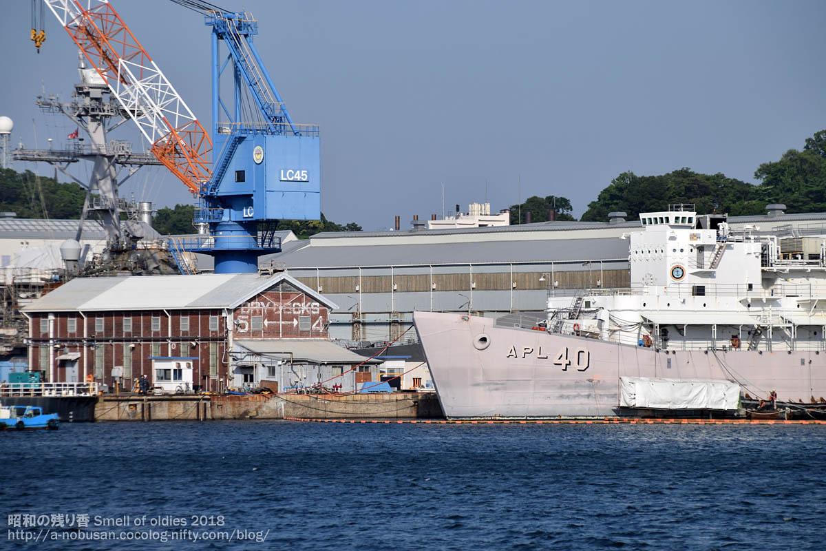 Dsc_0255_dry_docks_yokosuka