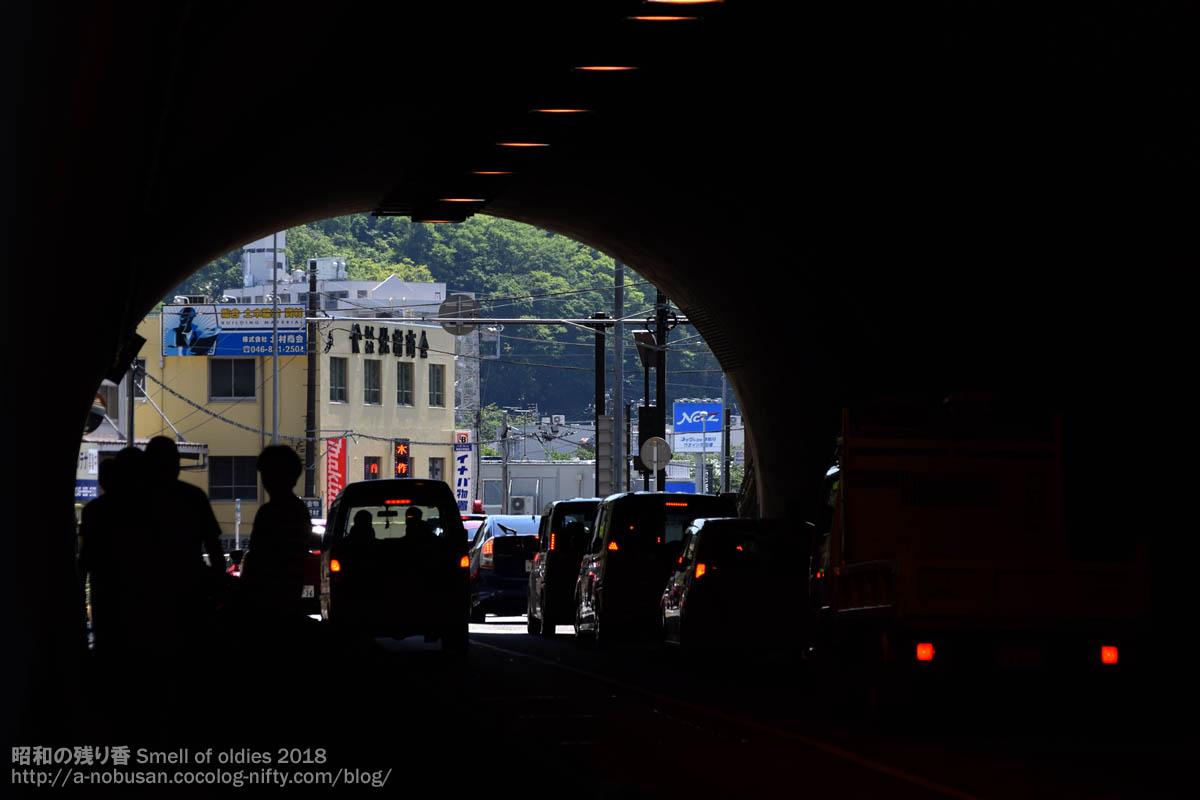 Dsc_0684_funakoshi_tunnel_2