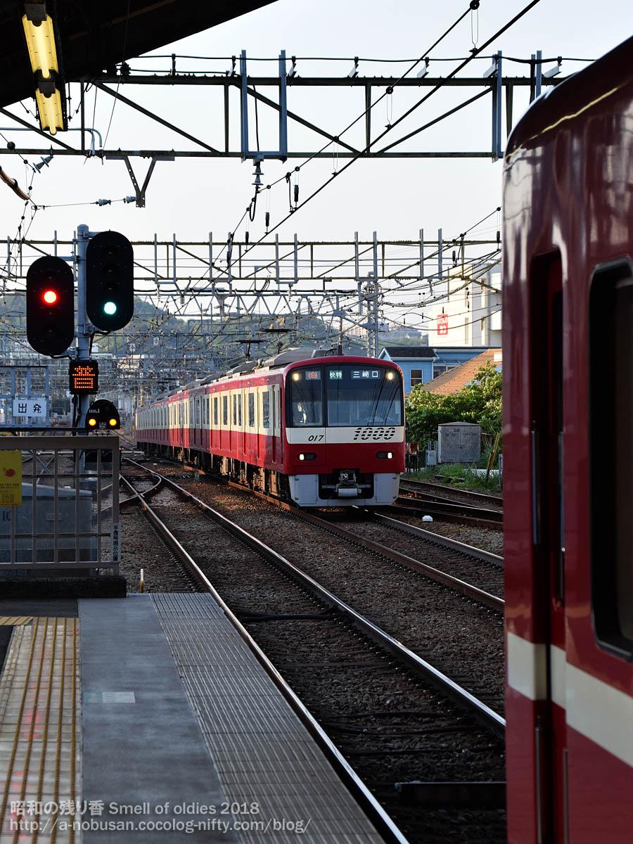 Dsc_0689_kanazawabunko_station