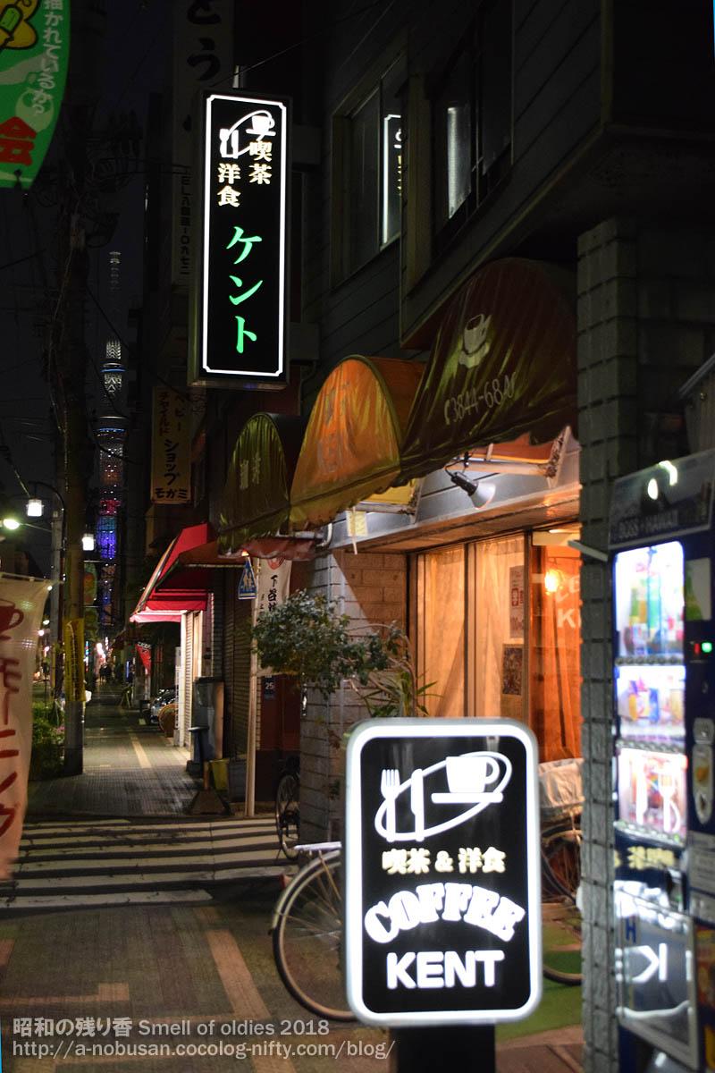 Dsc_0824_coffee_kento