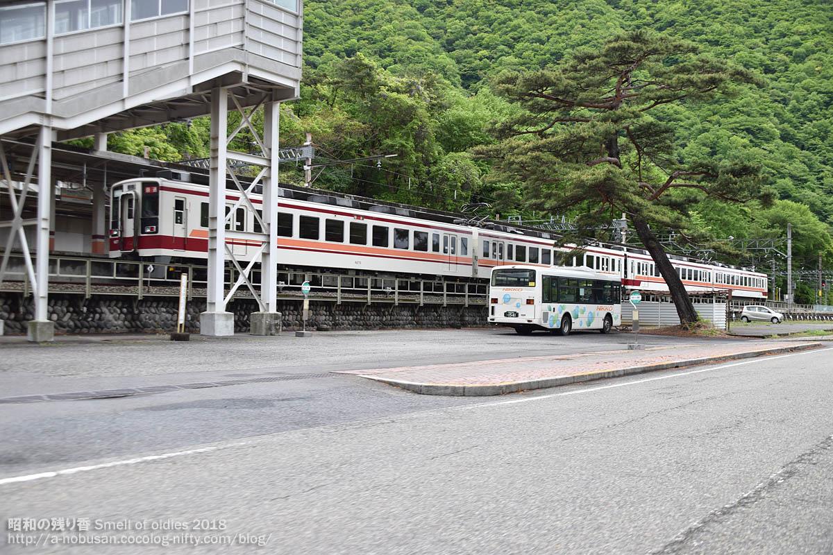 Dsc_0180_kunugawa_onsen_station
