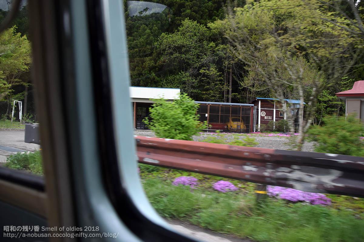 Dsc_0206_vw_home_aizu_tajima