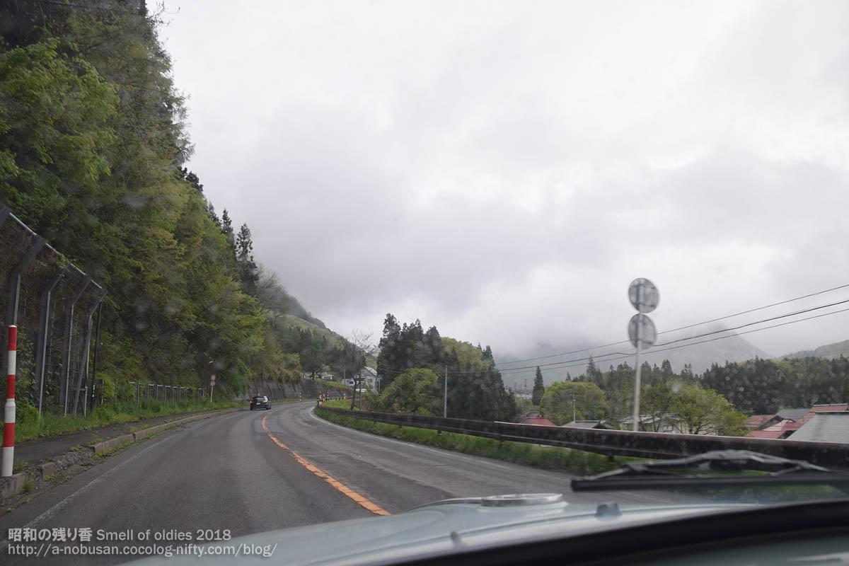 Dsc_0212_rain_aizu_shimogo