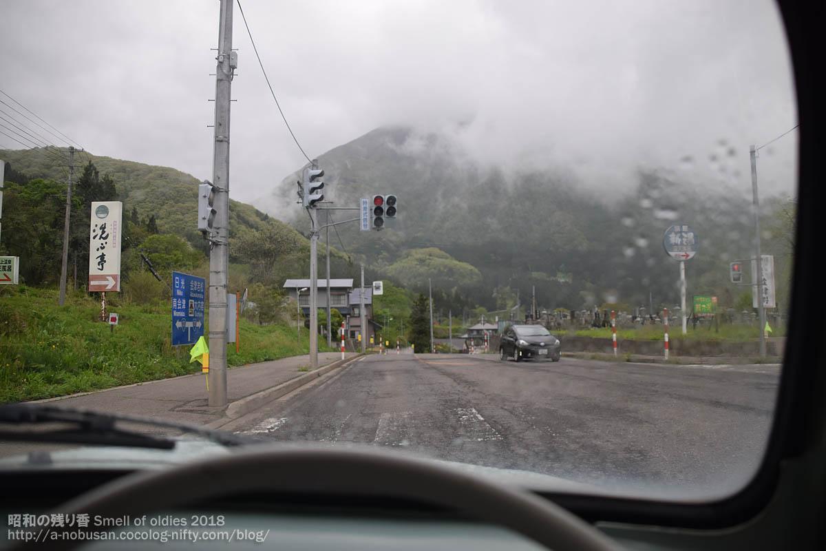Dsc_0236_rain_aizu_shimogo