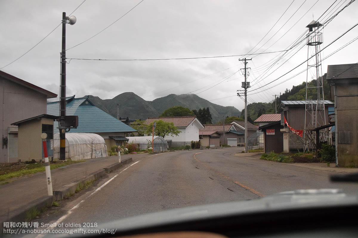 Dsc_0565_aizu_kaido