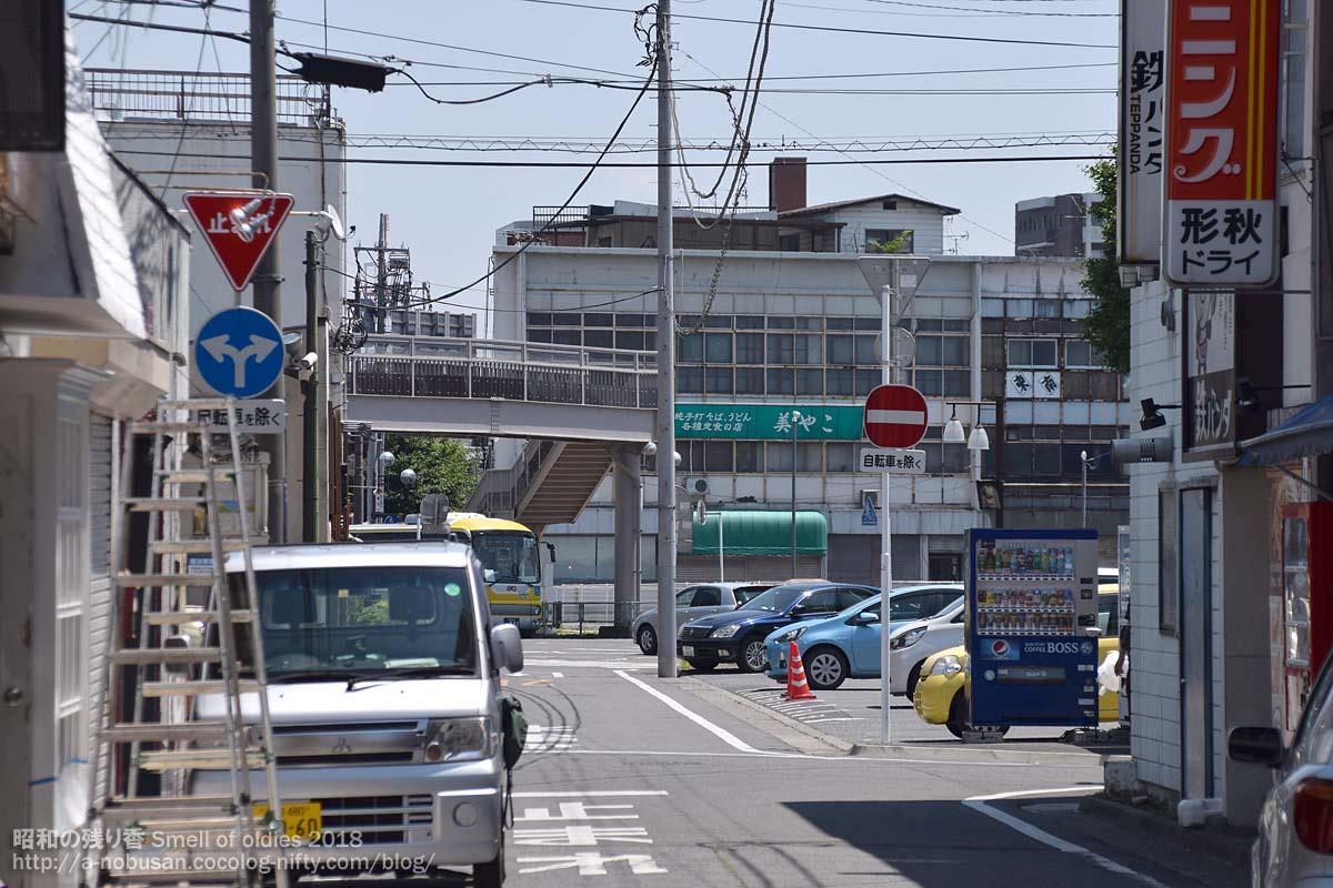 Dsc_0015_miyako_maebashi