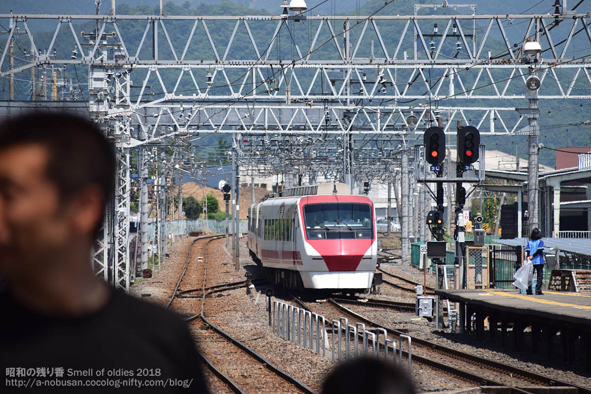 Dsc_0836_akagi_station_ryomo