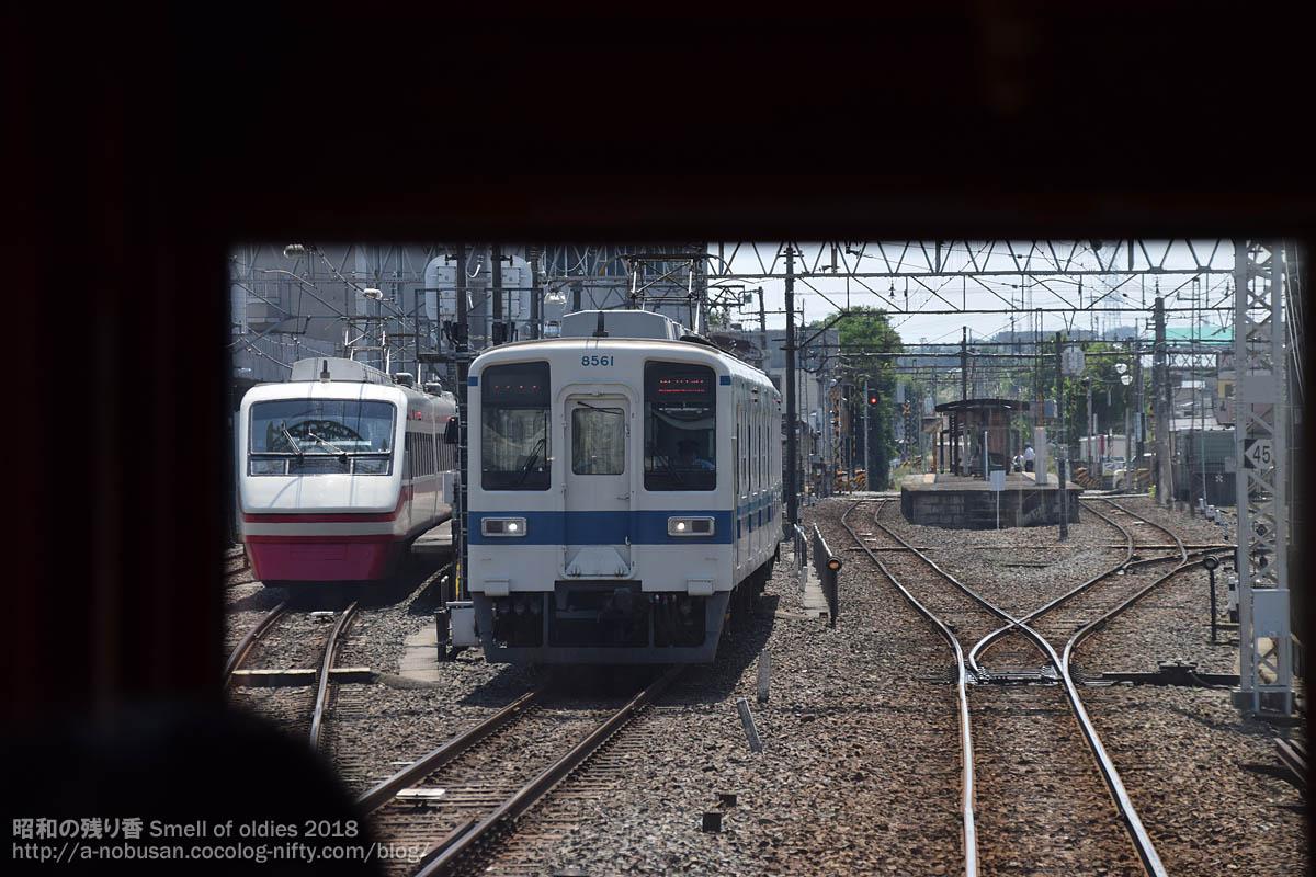 Dsc_0154_akagi_station_tobu