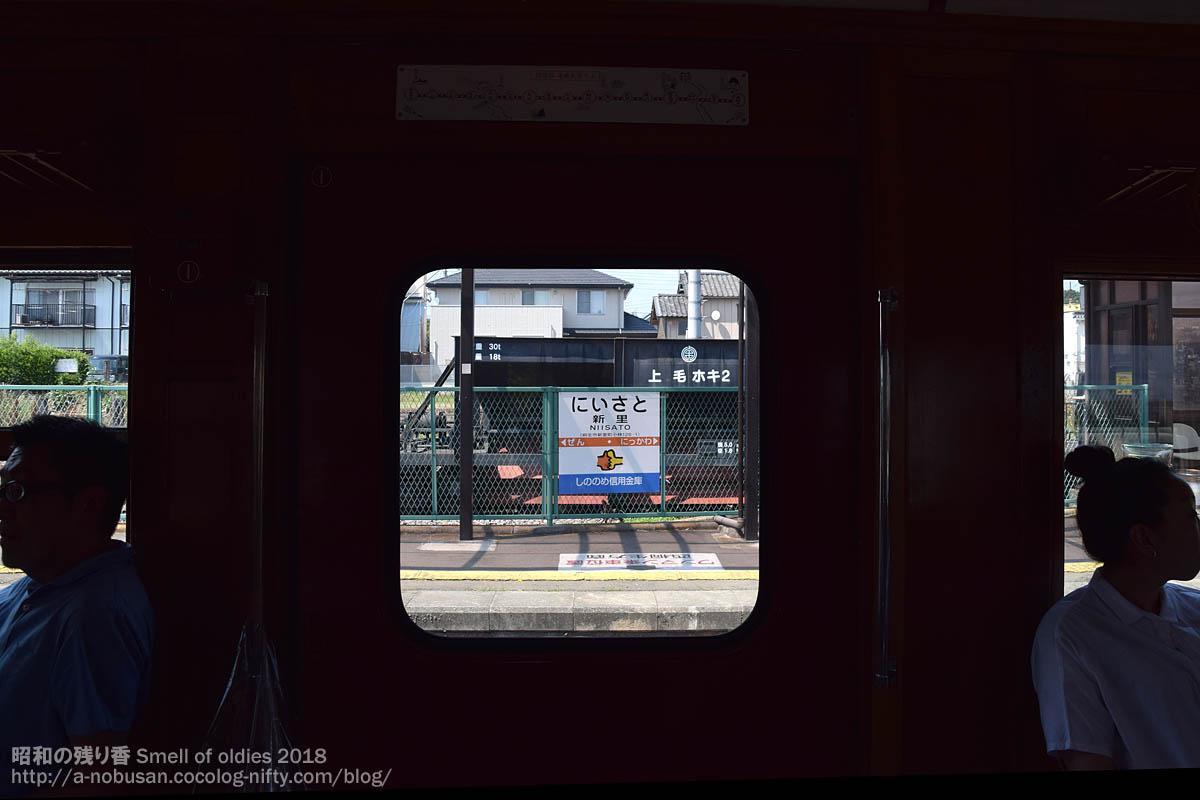 Dsc_0224_jomo_hoki_niisato_station