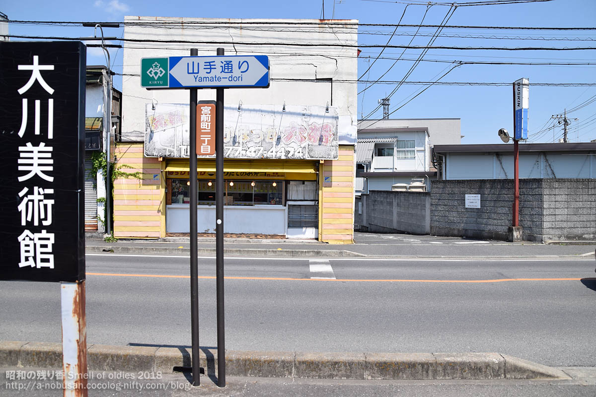 Dsc_0927_nishikiryu_tamate_dori