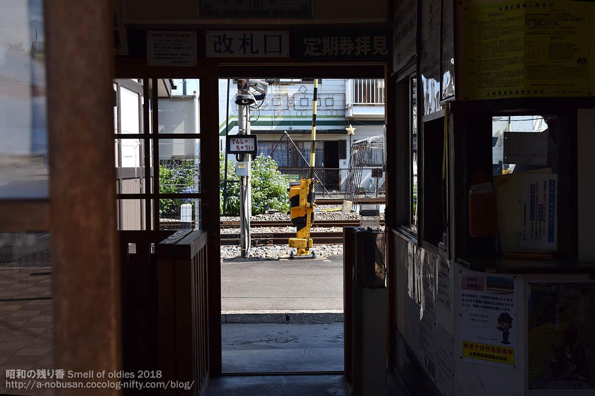 Dsc_0573_ogo_station