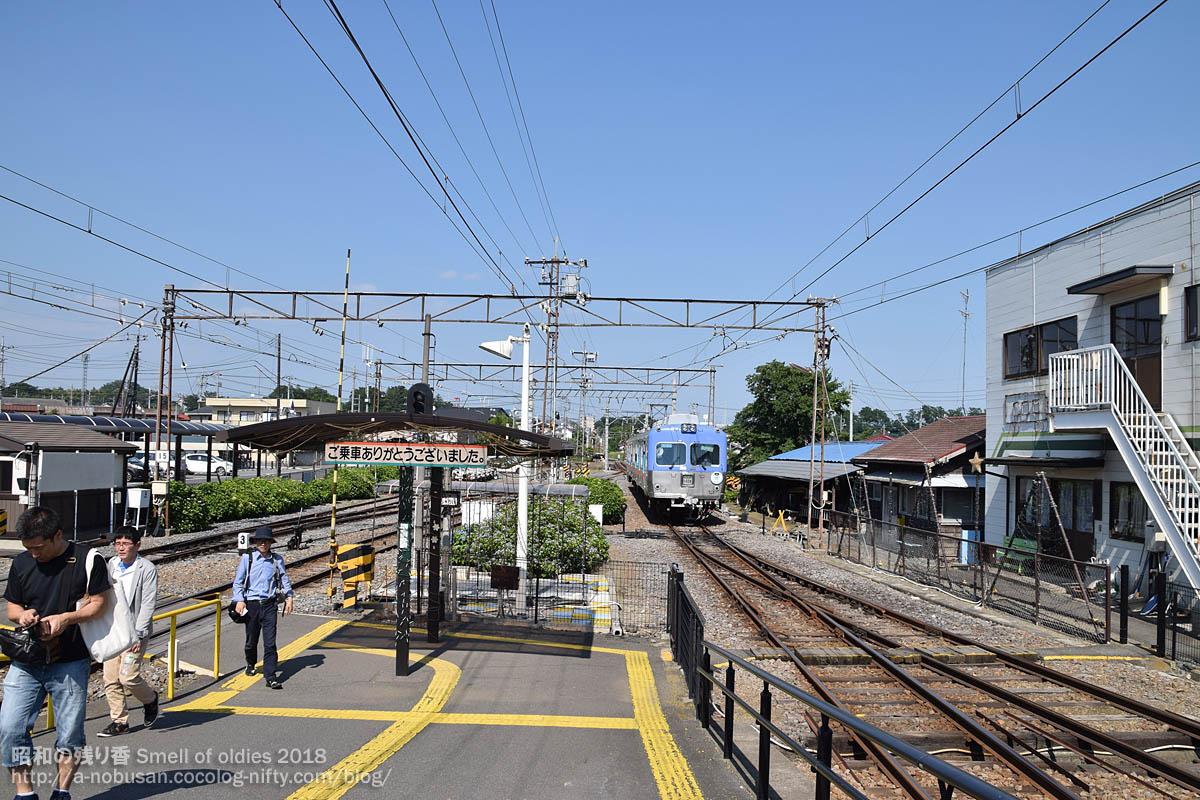 Dsc_0597_ogo_station