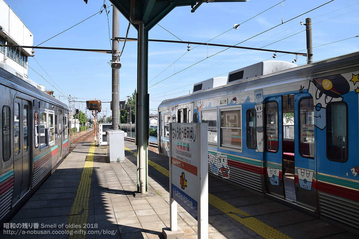 Dsc_0736_chuo_maebashi_station