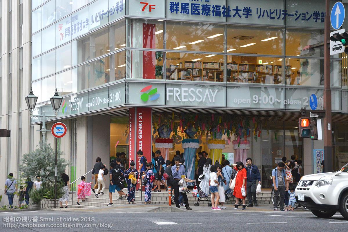 Dsc_0204_tanabata_maebashi_genki21