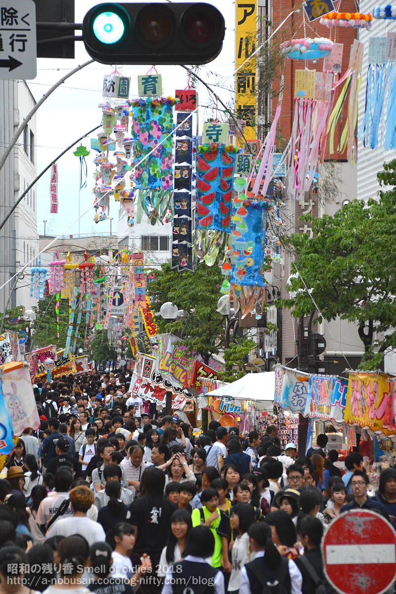 Dsc_0226_tanabata_maebashi