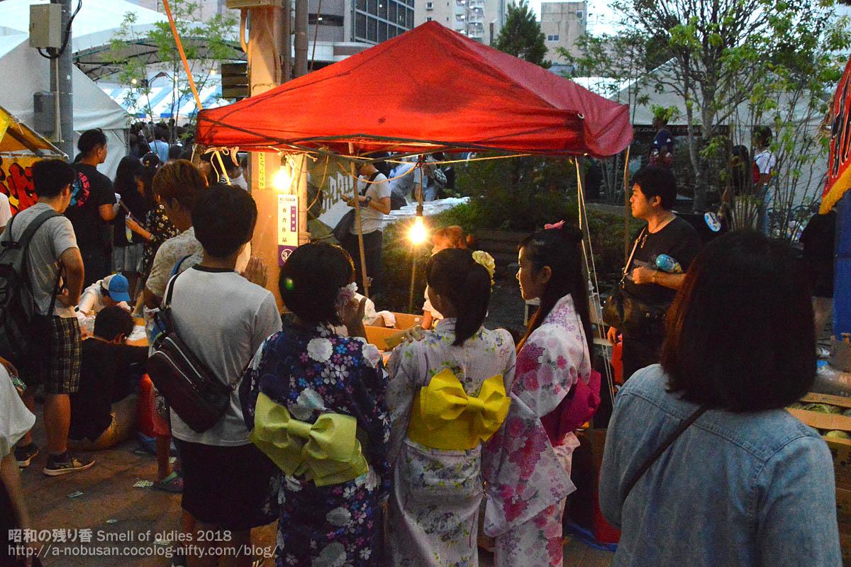 Dsc_0279_kimono_tanabata_maebashi