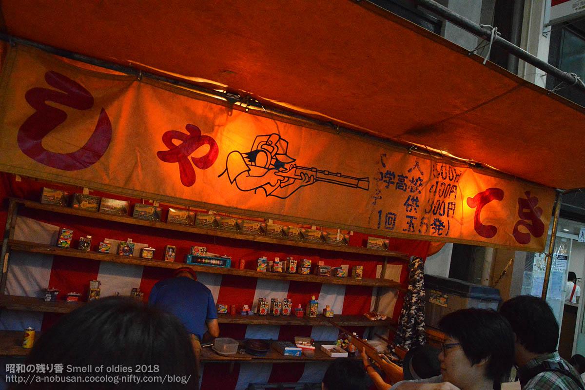 Dsc_0283_syateki_tanabata_maebashi