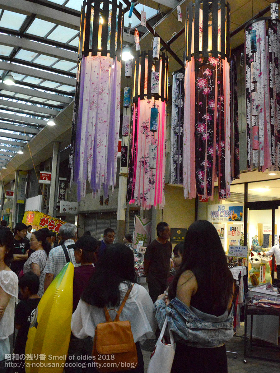 Dsc_0311_tanabata_ogawaya_maebashi