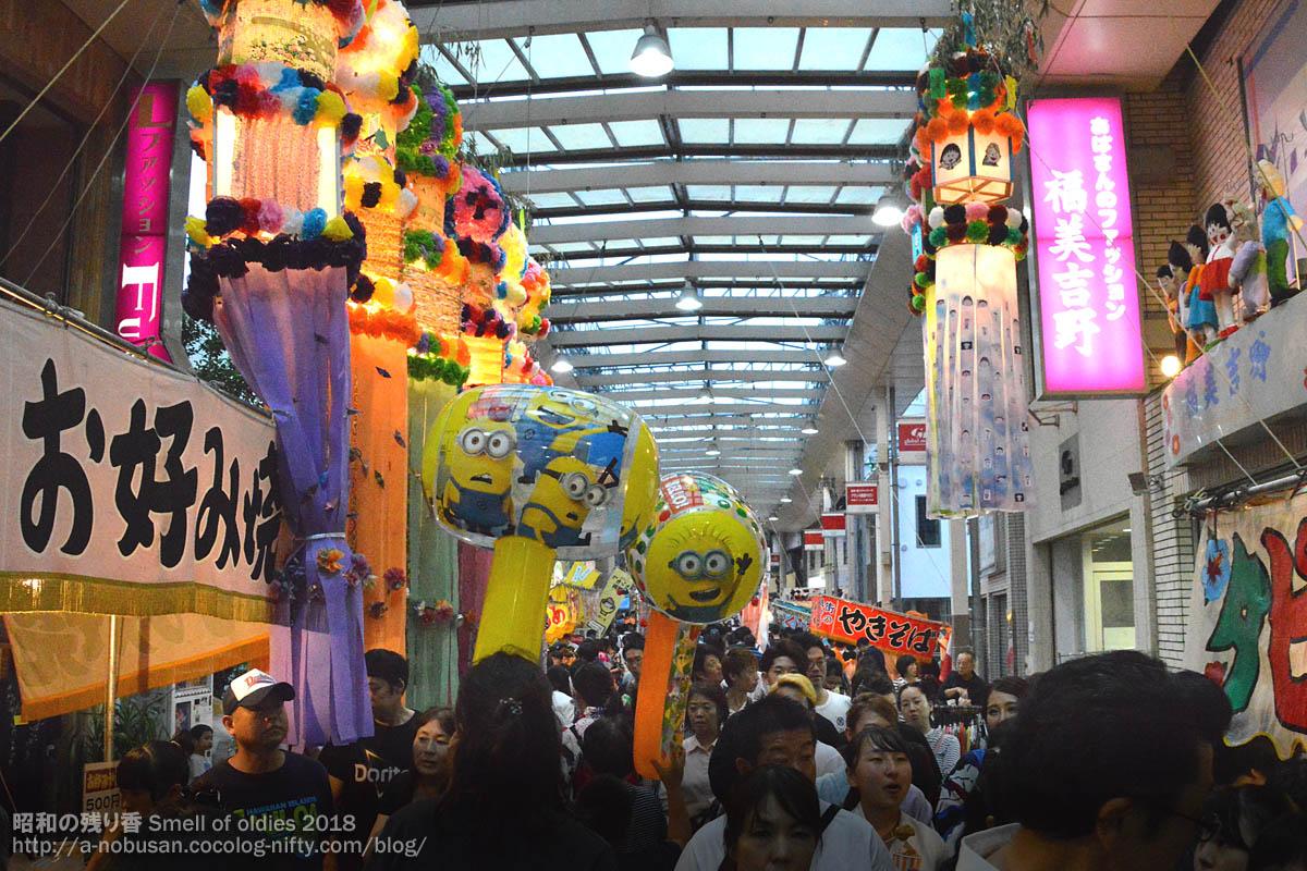 Dsc_0355_minion_tanabata_maebashi